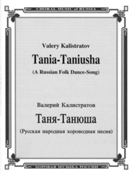 Tania-Taniusha