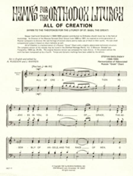 All of Creation