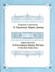 O Most Holy Maiden Mary