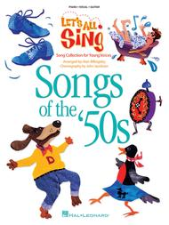 Let's All Sing Songs of the '50s