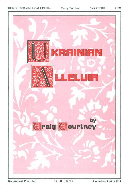Ukrainian Alleluia