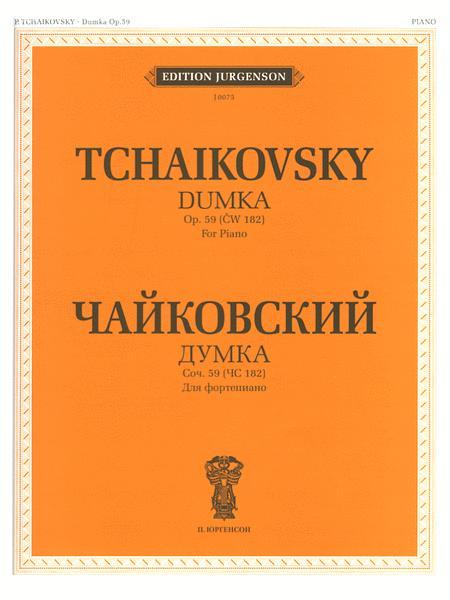 Dumka Op. 59 (Russian Rustic Scene)