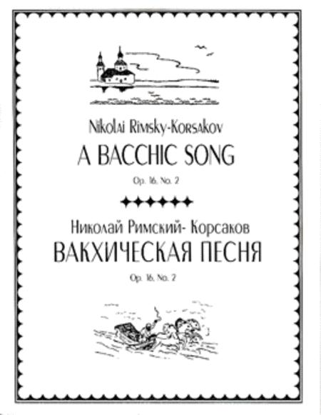 The Bacchic Song