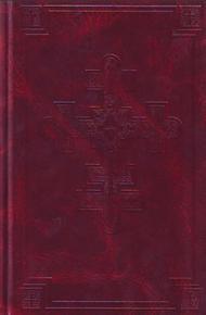Catholic Community Hymnal - Keyboard Landscape edition