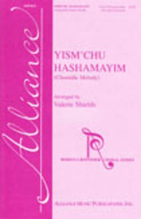 Yism'chu Hashamayim