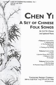 A Set of Chinese Folk Songs (Volume 1)