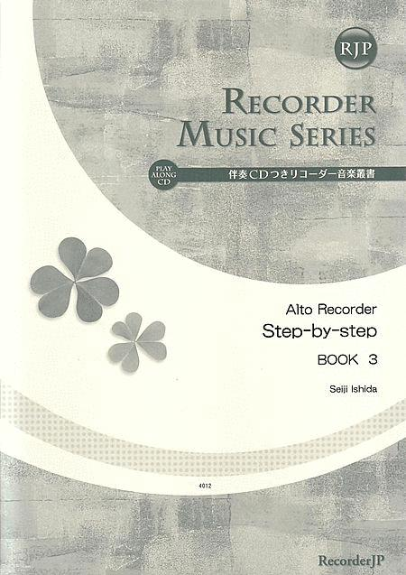 Alto Recorder Step-by-Step: Book 3