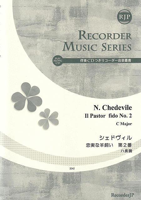 Il pastor fido No. 2 in C Major