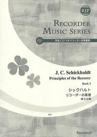 Principes de la flute(Principles of the flute) Book 3