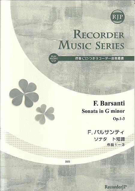 Sonata in G minor, Op. 1-3