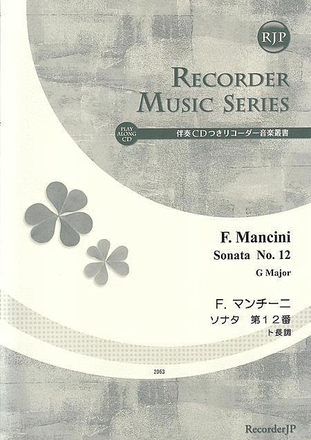 Sonata No. 12 in G Major