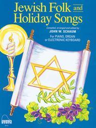 Jewish Folk & Holiday Songs