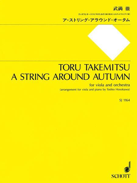 A String Around Autumn