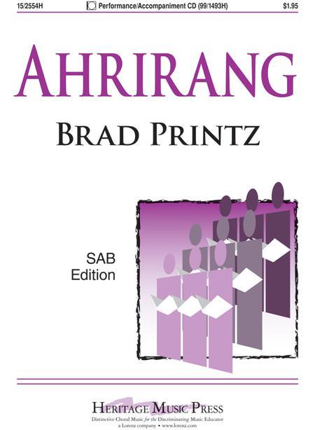Ahrirang