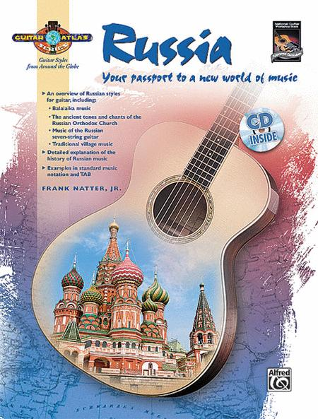 Guitar Atlas Russia