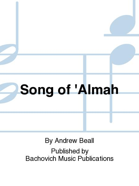 Song of 'Almah