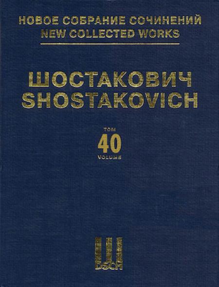 Piano Concerto No. 2, Op. 102