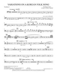Variations on A Korean Folk Song - 3rd Trombone