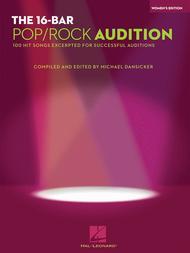 The 16-Bar Pop/Rock Audition