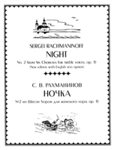 Night (No. 2 from Six Choruses) (with English text)