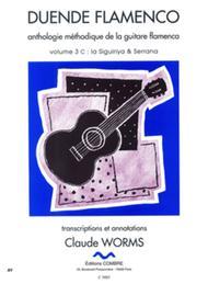 Duende flamenco - Volume 3C - Siguiriya et Serrana