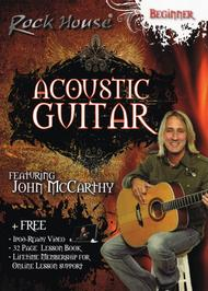 Acoustic Guitar - Beginner Level