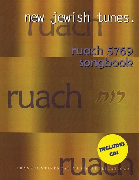 Ruach 5769: New Jewish Tunes