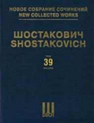 Piano Concerto No. 1, Op. 35