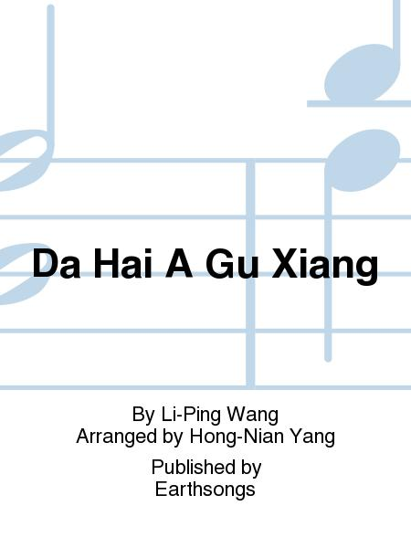 Da Hai A Gu Xiang