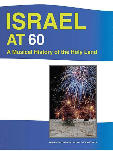 Israel at 60