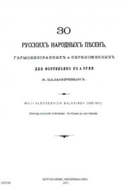 Trinadtsat' russkikh narodnykh pesen' : dlia fortepiano v 4 ruki