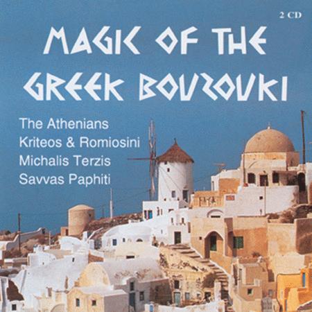 Magic of the Greek Bouzouki