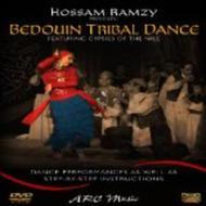 Bedouin Tribal Dance (DVD): Eg