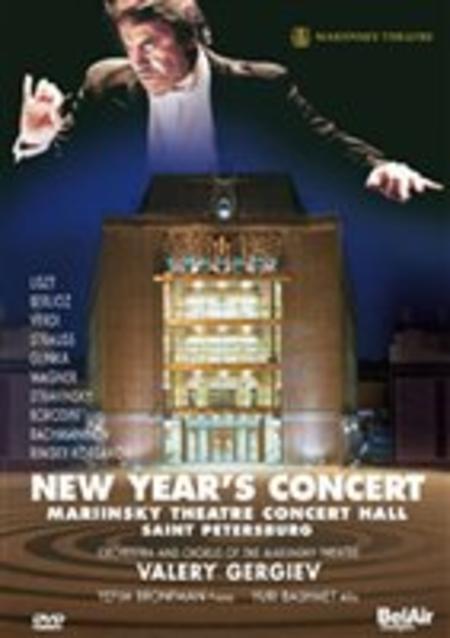 New Year's Concert At the Mari