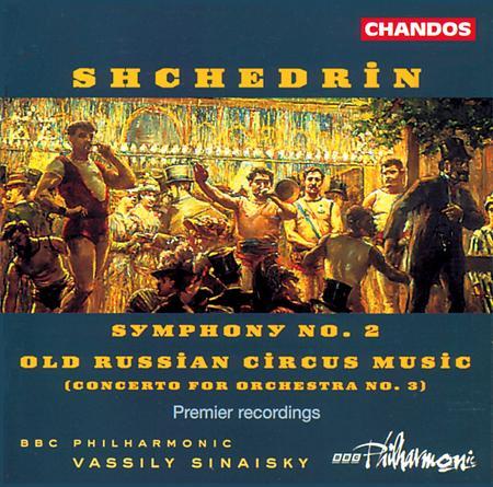 Symphony No. 2 / Old Russian Ci