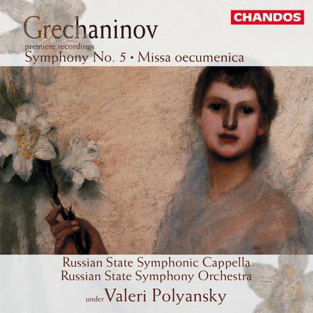 Symphony No. 5 / Missa Oecumeni