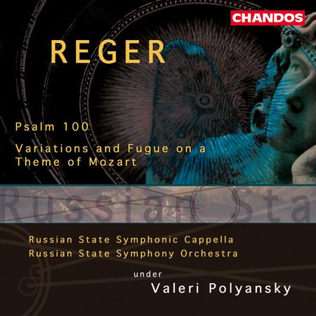 Psalm in C Minor / Variations A