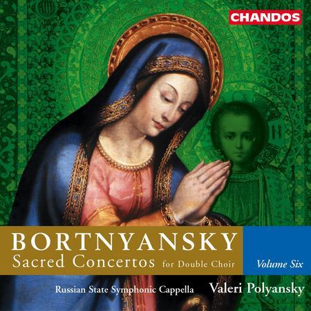 Volume 6: Sacred Concertos for Doub