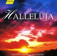 Halleluja