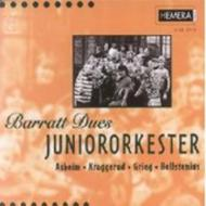 Barratt Dues Junior Orchestra