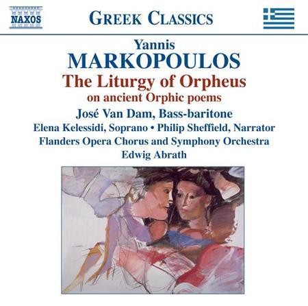Liturgy of Orpheus