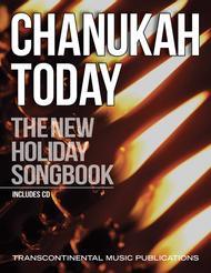 Chanukah Today