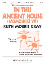 In This Ancient House (Momoshiki Ya)