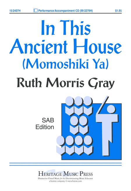 In This Ancient House (Momoshiki Ya)