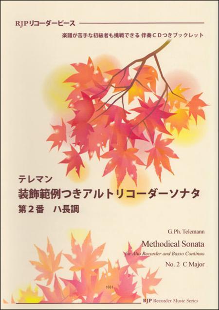 Methodical Sonata No. 2 C Major