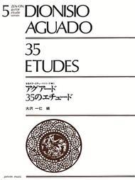 35 Etudes For Guitar