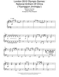 London 2012 Olympic Games: National Anthem Of China ('Yiyonggjun Jinxingqu')