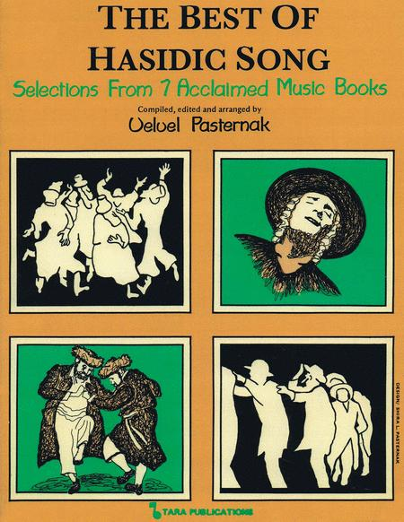 The Best of Hasidic Song