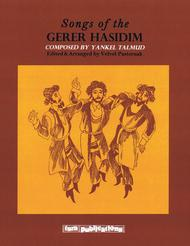 Songs of the Gerer Hasidim