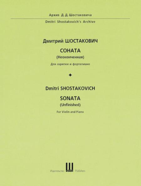 Dmitri Shostakovich - Sonata (Unfinished) First Edition